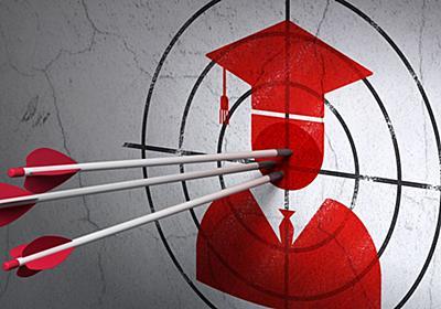 国立大の3割がサイバー攻撃で実被害、独自調査で判明 | 日経 xTECH(クロステック)