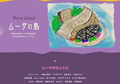 なんJ PRIDE : 【悲報】壮絶な過去を持つ絵本作家・のぶみ氏がパラリンピックのイベントに参加