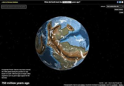 グリグリ動かせるよ! 7億5000万年前までさかのぼって地球を見られる大陸移動シミュレーター | ギズモード・ジャパン