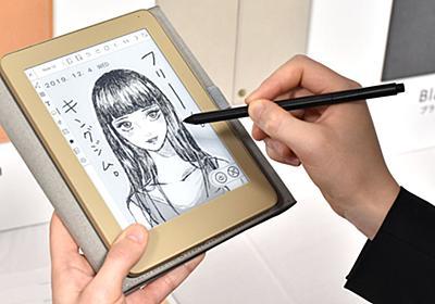 「ワコムのペン」×「キングジムのノート」! デジタルノート「フリーノ」誕生 - 価格.comマガジン