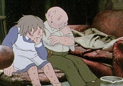 はだしのゲンよりも強烈?核戦争の恐怖を田舎の夫婦の視点から描いたアニメ映画『風が吹くとき』のトラウマを思い出す人たち - Togetter