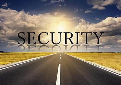 セキュリティ人材の末路--セキュリティ対策に人材が必要な理由と失われた10年 - ZDNet Japan