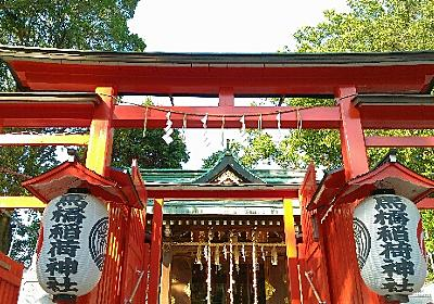 双龍鳥居の馬橋稲荷神社~落ち込んで参拝したら虹のプレゼントで元気をもらえた話~ - ゆずいろ幸福論