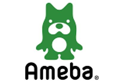 雪どけの画像 | 愛美オフィシャルブログ Powered by Ameba