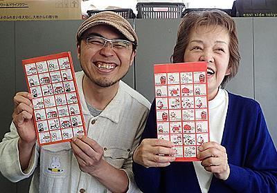 昭和ファンシー紙袋の偽物を作って本家に見てもらった :: デイリーポータルZ