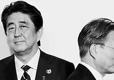Opinion   Japan, South Korea and a Rupture on the Pacific Rim - The New York Times
