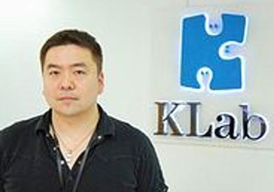 KLab再起に向けて--フィリピン拠点「Cyscorpions」の足固め - CNET Japan