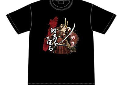 TVアニメ『アンゴルモア元寇合戦記』よりユニークなTシャツ登場 | マイナビニュース