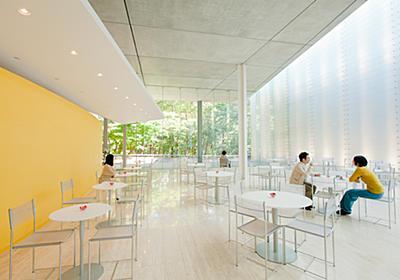 ゆったりと過ごせる「美術館のカフェ」11選!おすすめスイーツや雰囲気を紹介します【全国】|じゃらんニュース