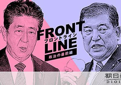 首相に逆風、「石破雪崩」起きるか 政権の行方占う軸に:朝日新聞デジタル