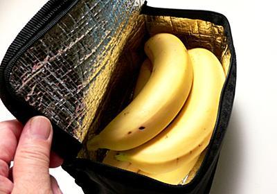 バナナの保存方法! 美味しく綺麗に長持ちさせるコツ [毎日のお助けレシピ] All About
