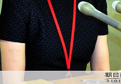 「セクハラ申告巡り解雇は無効」 龍角散の元部長が提訴:朝日新聞デジタル