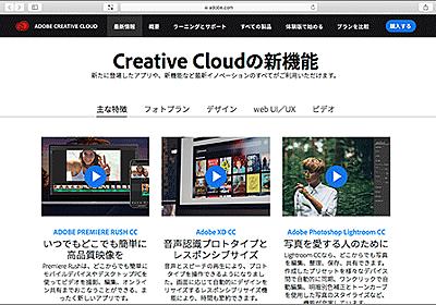 1分で分かる!Adobe Sensei, XD, Photoshop, Illustrator CC 2019の新機能のまとめ(ワークフロー効率化が中心) | コリス