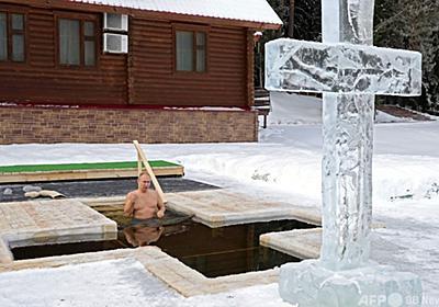 プーチン氏、上半身裸で冷たい水に漬かる ロシア正教の神現祭 写真10枚 国際ニュース:AFPBB News