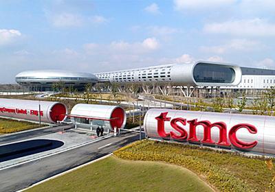 M1チップも製造するTSMC、向こう3年で1000億ドルの設備投資──Bloomberg報道 - ITmedia NEWS