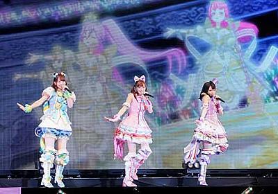 プリパラ&キラッとプリ☆チャン:ライブイベントでノンシュガーが新曲披露 全員で「Make it!」合唱 - MANTANWEB(まんたんウェブ)
