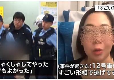 小島一朗 顔画像!新幹線で刺殺事件。目撃者の証言が生々しすぎた… 【小田原市のぞみ265号 犯行動機 出身】 | ちゃんバズ