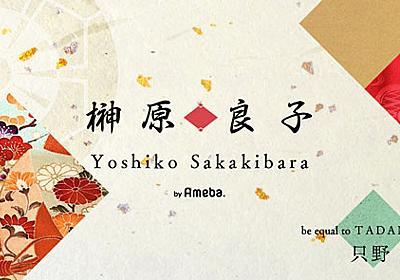 私の記憶に残る「パトレイバーMovie2」   榊原良子オフィシャルブログ Powered by Ameba