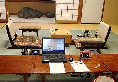 【韓国話題】日本囲碁を見て韓国の囲碁を考える 日本棋院探訪記 : 【nitro15】