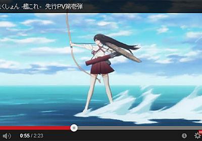 水面を滑る赤城がなにかおかしい→「艦これアニメクソコラグランプリ」盛り上がる - ねとらぼ
