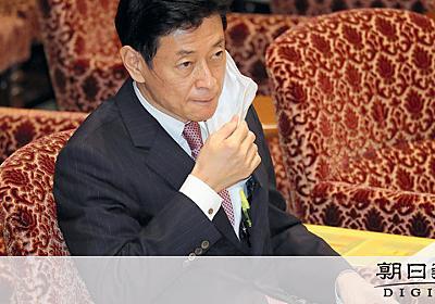「国は休業補償しない。交付金も使えない」西村氏が答弁 [新型コロナウイルス]:朝日新聞デジタル