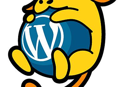 サイトマップエラーの改善方法【XML Sitemap Generator for WordPress 4.0.7】 | 上條晴行.com
