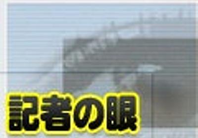 「アジャイル嫌い」はもうやめよう   日経 xTECH(クロステック)