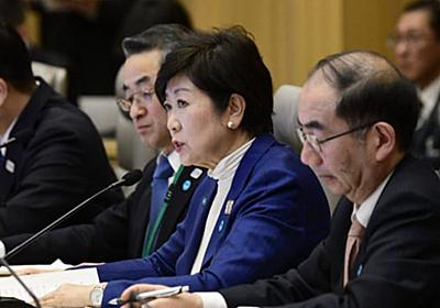 「夜間営業のバーなど出入り控えて」 小池知事が要請  :日本経済新聞
