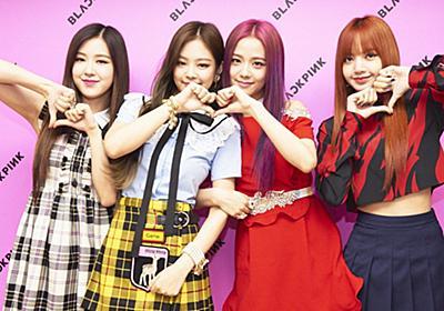 テレビではなく、女子中高生たちが自ら作った2017年のK-POPブーム