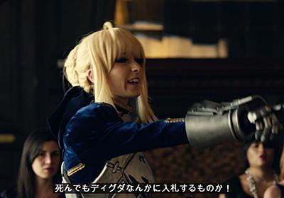 日本のアニメ抗争を刑事ドラマにした海外動画がCrazy 「人質は抱きまくら」「地下遊戯王カードで死ぬ」 (1/2) - ねとらぼ