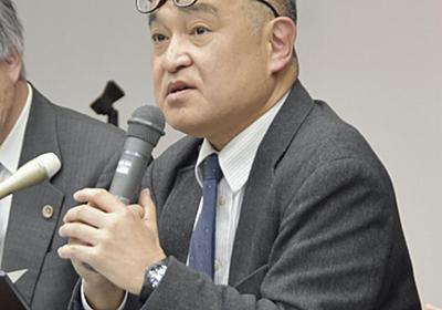 元朝日記者の慰安婦記事訴訟、東京高裁も控訴棄却 - 産経ニュース