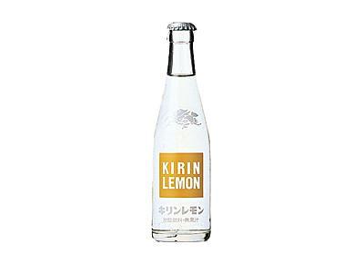 瓶の「キリンレモン」が生産終了へ キリン「販売数減少のためやむを得ず」 瓶の「烏龍茶」「オレンジきりり」も終売に (1/2) - ねとらぼ