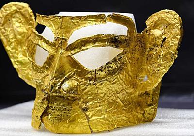 CNN.co.jp : 3000年前の黄金仮面、中国南西部の遺跡から出土