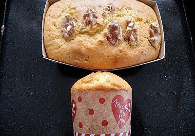 100均グッズとホットケーキミックス粉で作る簡単ケーキレシピ - しなやかに~ポジティブに~