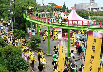 大分「湯~園地」盛況、行列3時間 バスタオル姿の人も:朝日新聞デジタル