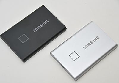 指紋認証付き外付けSSDで作れる「持ち運べて安全なOS環境」、ちょっと近未来を体験 - AKIBA PC Hotline!