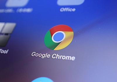 仕事効率が向上!Chromeの知られざるショートカット7選 | ライフハッカー[日本版]
