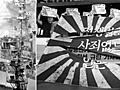 なぜ今になって韓国は旭日旗に怒っているのか-Chosun online 朝鮮日報