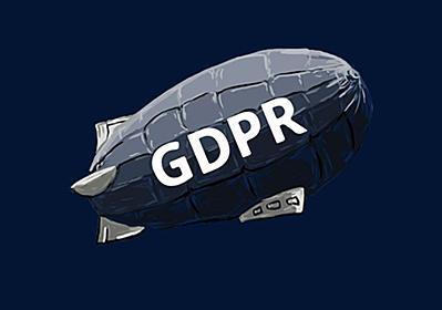 欧州IABの「GDPR」対応、プライバシー保護活動家が批判:「ルールの規定者」への失望 | DIGIDAY[日本版]