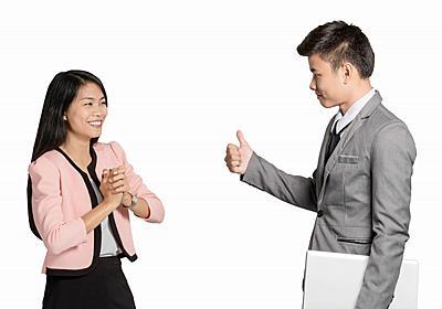 会社の成長に欠かせない?ピグマリオン効果をビジネスに活かすための5個のポイント | 人事評価制度の教科書