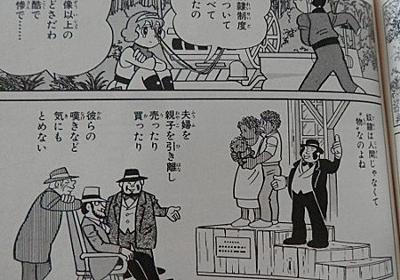 【質問】アメリカ「以外の国」はいつ、どう奴隷制を廃止したか知ってる?(日本含め) - INVISIBLE D. ーQUIET & COLORFUL PLACE-