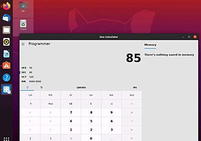 Windows 10の「電卓アプリ」がLinuxに移植されて登場 | マイナビニュース