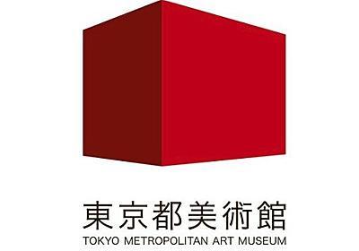 """東京都美術館 on Twitter: """"東京都美術館にいつも御来場、御支援いただき、ありがとうございます。 昨日御来館いただいたお客様に、館内トラブル時の美術館の対応により、ご不快な思いをさせてしまいました。また、このことについて多くの方からお問い合わせをいただくなど… https://t.co/jqUHr94ZiQ"""""""