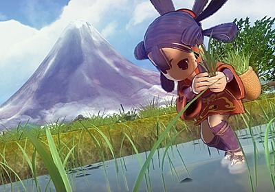 稲作RPG『天穂のサクナヒメ』Nintendo Switch版の予約はPS4版の倍。コミケの声かけから任天堂の期待作に | AUTOMATON