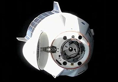野口飛行士搭乗のクルードラゴン「レジリエンス」ドッキング場所を変更する移動作業を実施 | sorae 宇宙へのポータルサイト