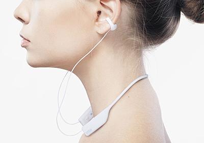 """""""耳を塞がないイヤフォン""""が無線に、ambie「wireless earcuffs」。1.2万円 - AV Watch"""