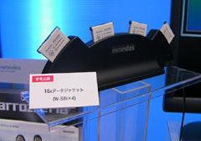 CEATEC JAPAN 2008 河童丸流レポート WCM編 | K-MAX BLOG