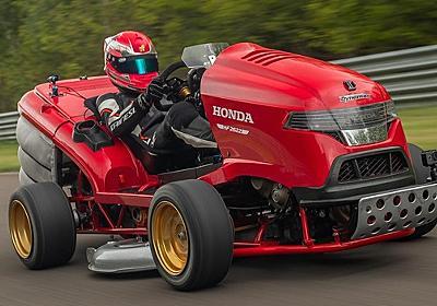 ホンダの芝刈り機、世界最速ギネス新記録…0-160km/h加速6.29秒、心臓は CBR1000RR[動画] | レスポンス(Response.jp)
