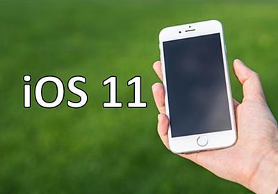 iOS11新機能「片手キーボド」で文字入力をスラスラ快適にする方法