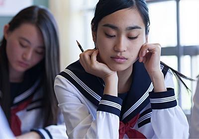 「性的同意」が認知されると困る大人がいる!? タブーだらけの日本の性教育 | citrus(シトラス)